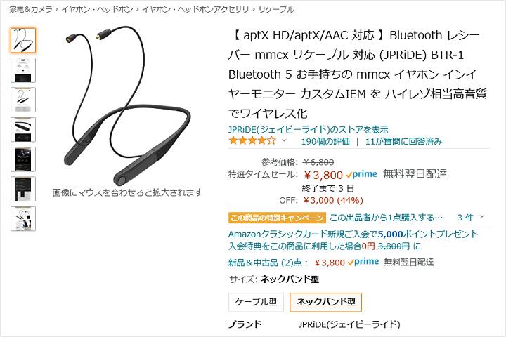Amazon_NewLifeSale_14.jpg