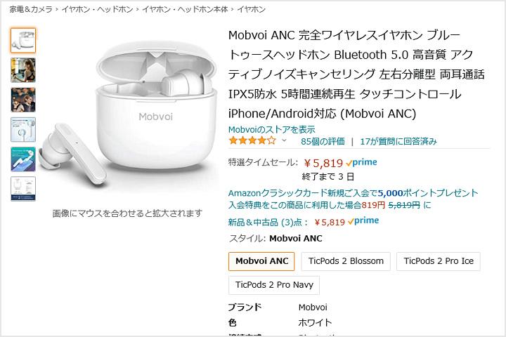 Amazon_NewLifeSale_15.jpg