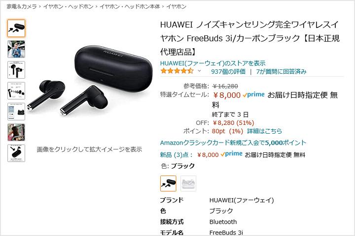 Amazon_NewLifeSale_16.jpg