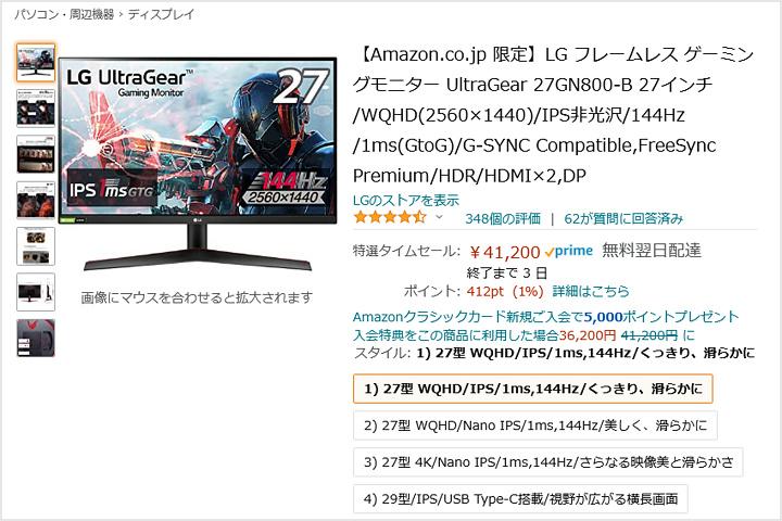 Amazon_NewLifeSale_20.jpg