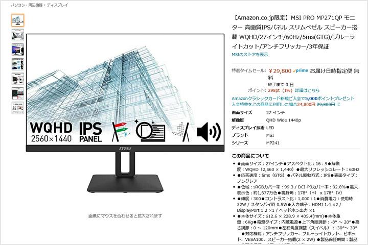 Amazon_NewLifeSale_22.jpg