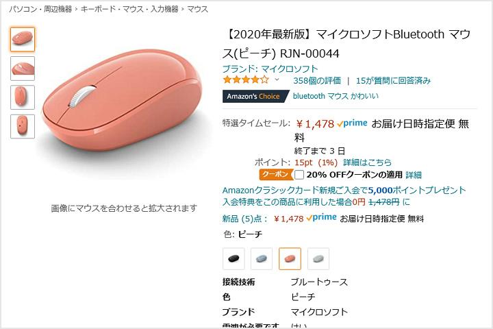 Amazon_NewLifeSale_24.jpg