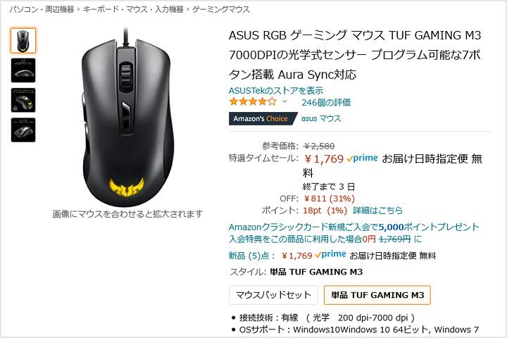 Amazon_NewLifeSale_26.jpg