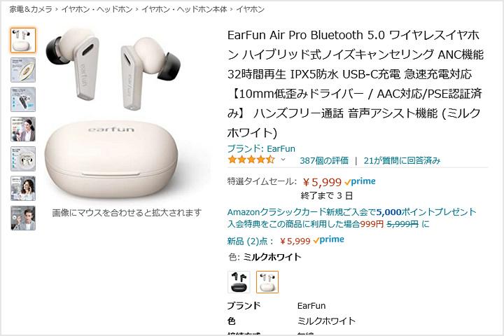 Amazon_NewLifeSale_29.jpg
