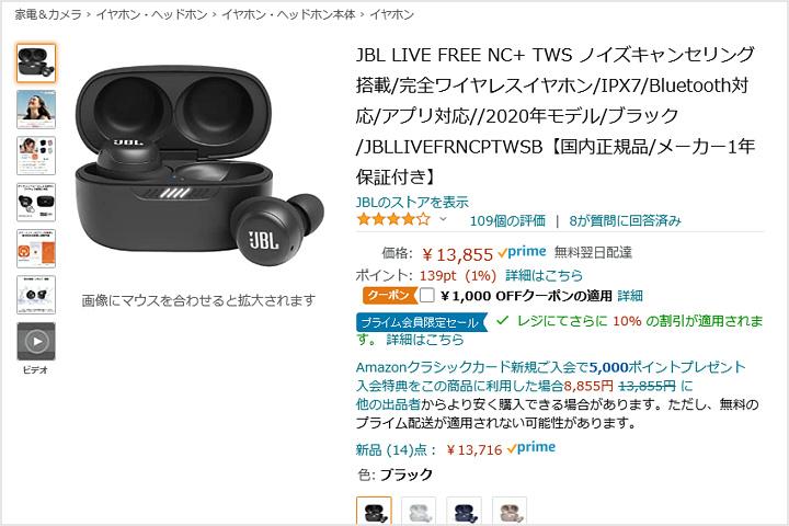 Amazon_NewLifeSale_30.jpg