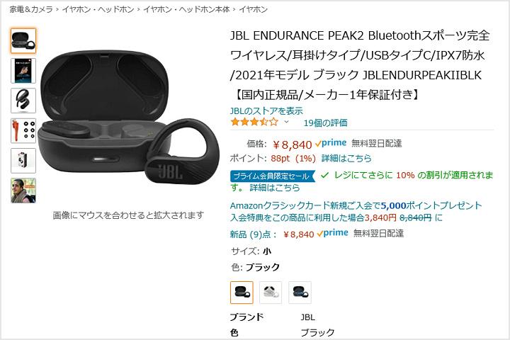 Amazon_NewLifeSale_31.jpg