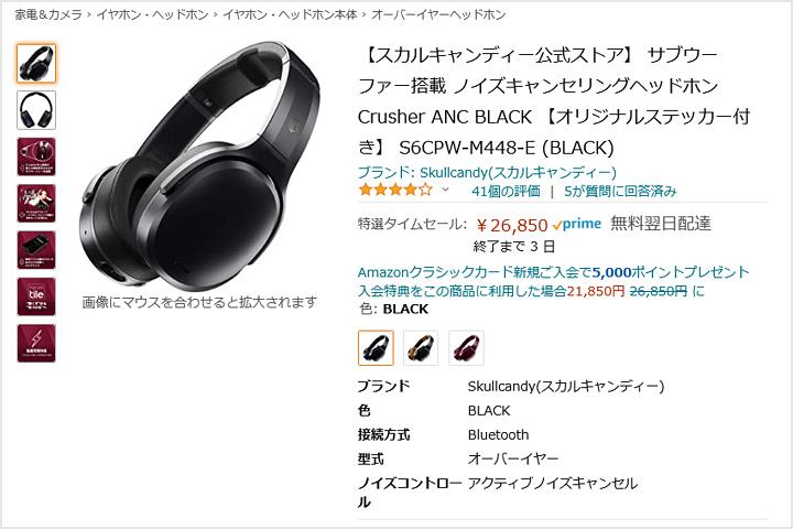 Amazon_NewLifeSale_33.jpg