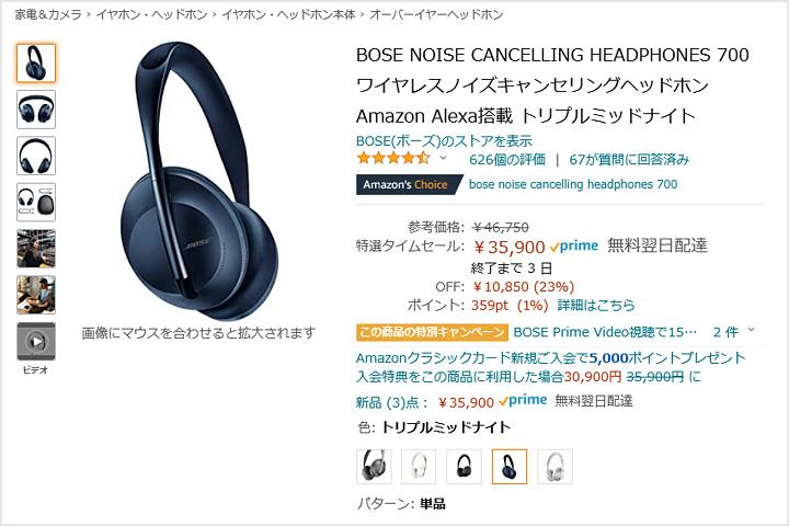 Amazon_NewLifeSale_34.jpg