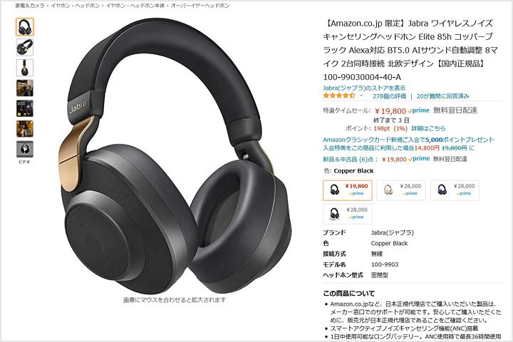 Amazon_NewLifeSale_35.jpg