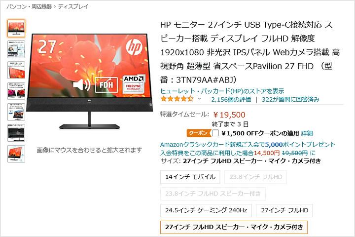 Amazon_NewLifeSale_36.jpg