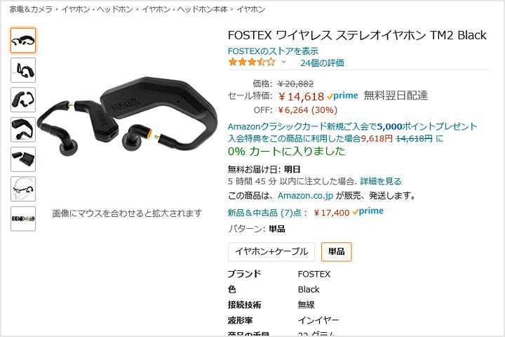 Amazon_NewLifeSale_37.jpg