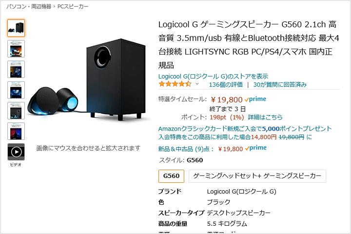 Amazon_NewLifeSale_38.jpg