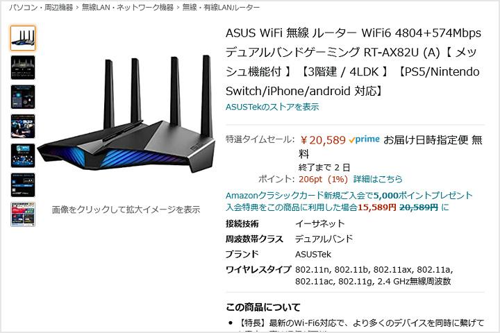 Amazon_NewLifeSale_40.jpg