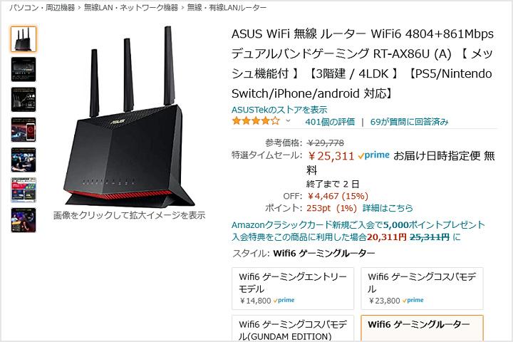 Amazon_NewLifeSale_41.jpg