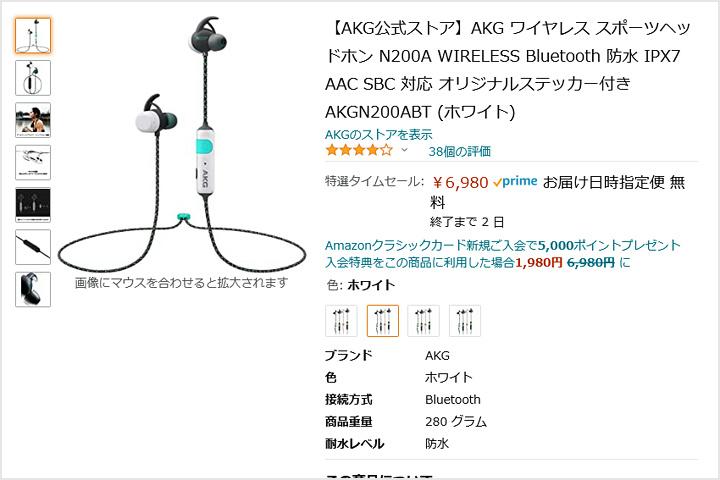 Amazon_NewLifeSale_42.jpg
