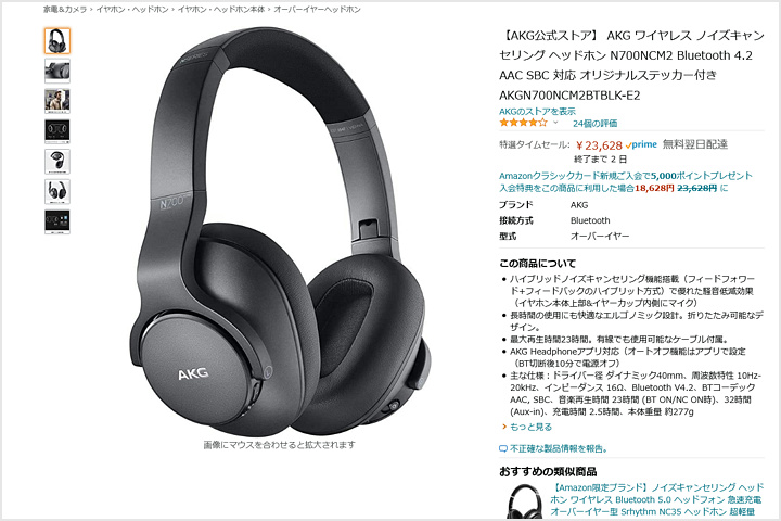 Amazon_NewLifeSale_43.jpg