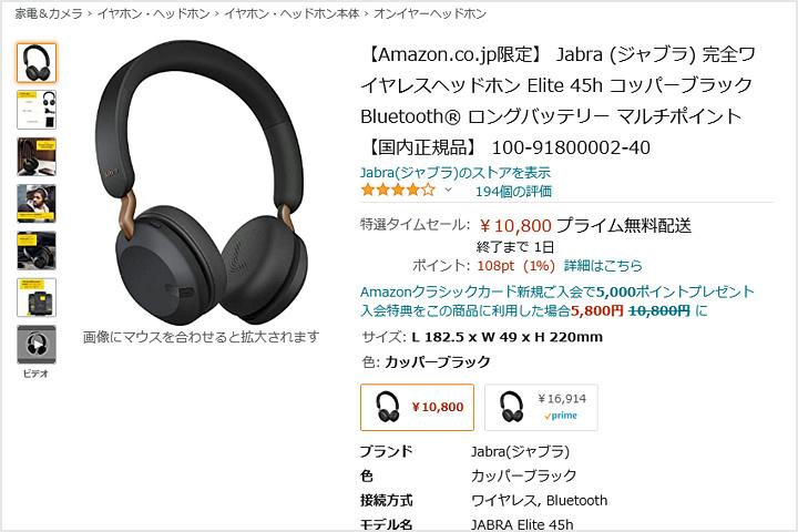 Amazon_NewLifeSale_44.jpg