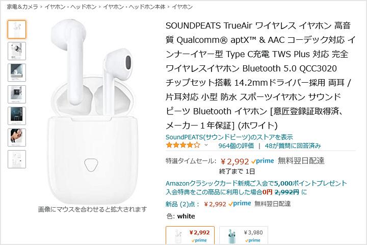 Amazon_NewLifeSale_45.jpg