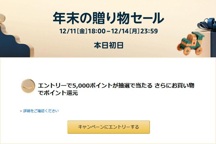 Amazon_Year_End_Sale_2020.jpg