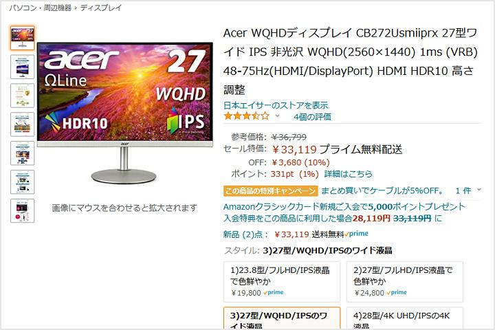 CB272Usmiiprx_Hatsuuri.jpg