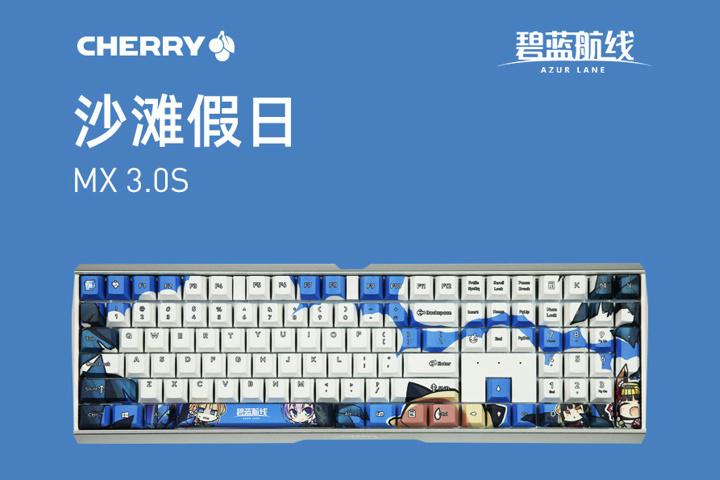CHEERY_AzurLane_Mechanical_Keyboard_02.jpg