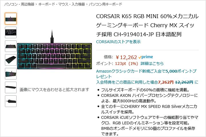 Compact_Gaming_Mechanical_Keyboard_17.jpg