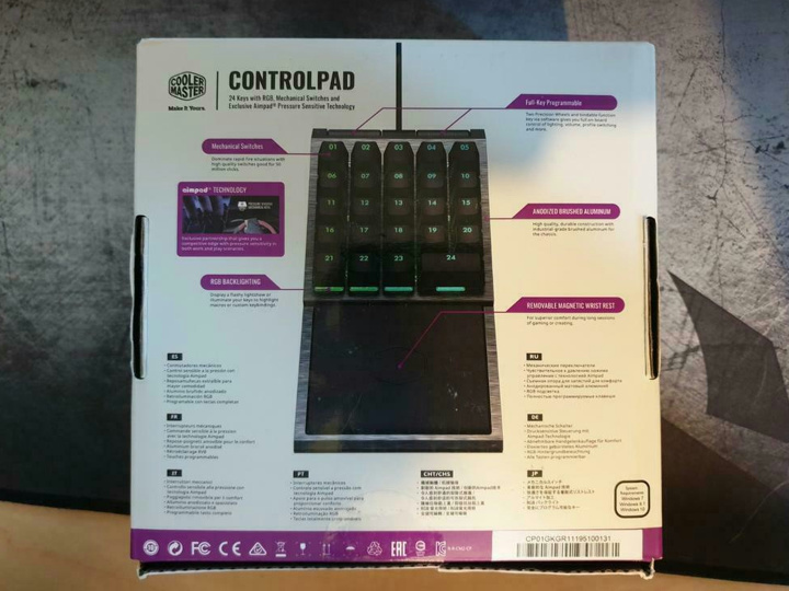 Cooler_Master_ControlPad_03.jpg