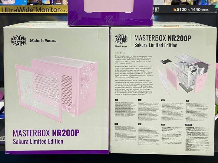 Cooler_Master_MasterBox_NR200P_Sakura_Limited_Edition_02.jpg