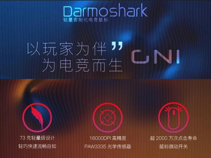 Darmoshark_GN1_02.jpg