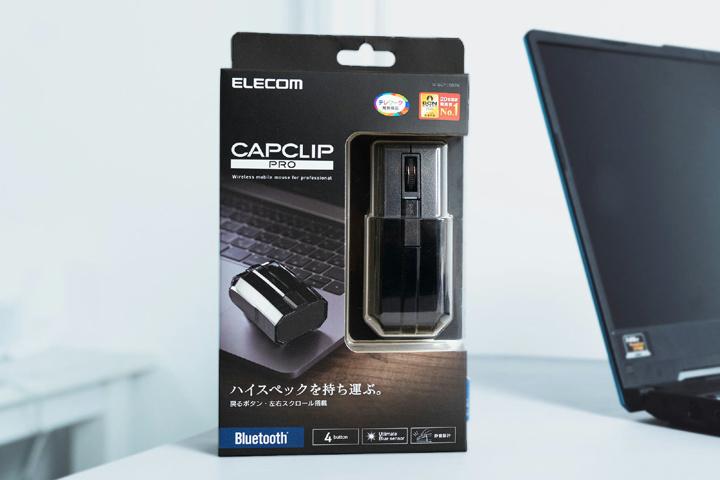 ELECOM_CAPCLIP_PRO_01.jpg