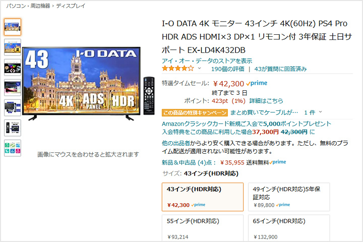EX-LD4K432DB_Year-end_Sale.jpg