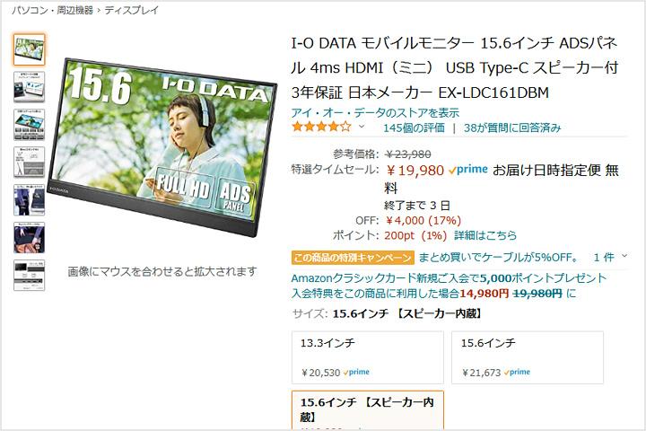 EX-LDC161DBM_Hatsuuri.jpg