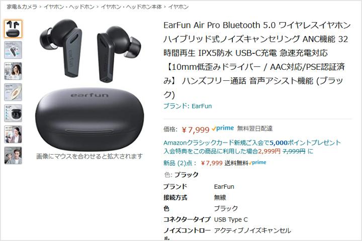 EarFun_Air_Pro_Release_01.jpg