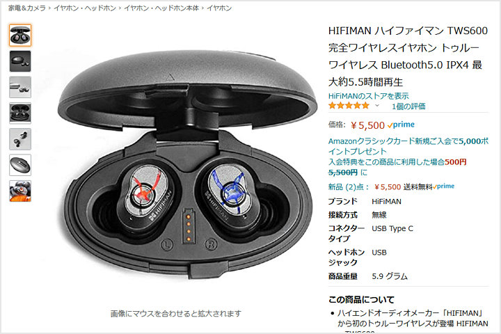 HIFIMAN_TWS600_Price_Down.jpg