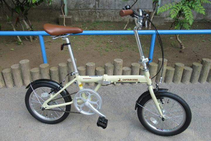 Hokago_Teibo_Nisshi_Bicycle_05.jpg