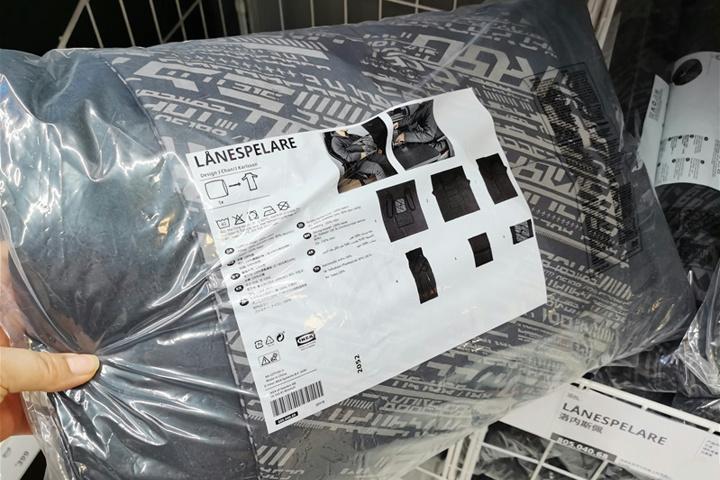 IKEA_LANESPELARE_Cushion_01.jpg