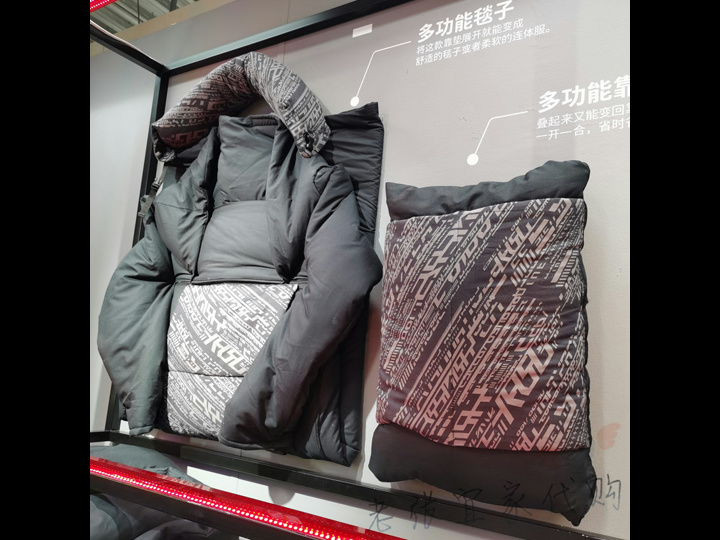 IKEA_LANESPELARE_Cushion_05.jpg