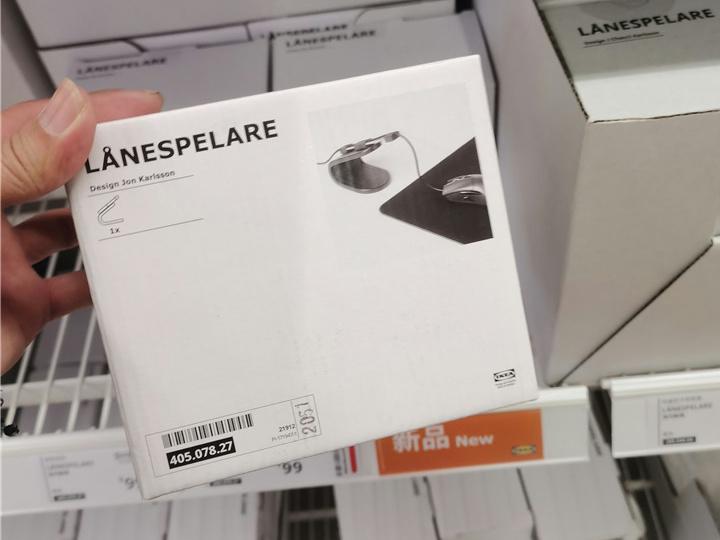 IKEA_LANESPELARE_Mouse_Bungee_02.jpg