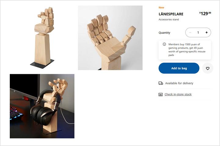 IKEA_ROG_LANESPELARE_04.jpg