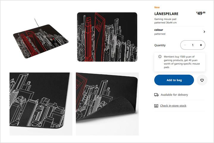 IKEA_ROG_LANESPELARE_06.jpg