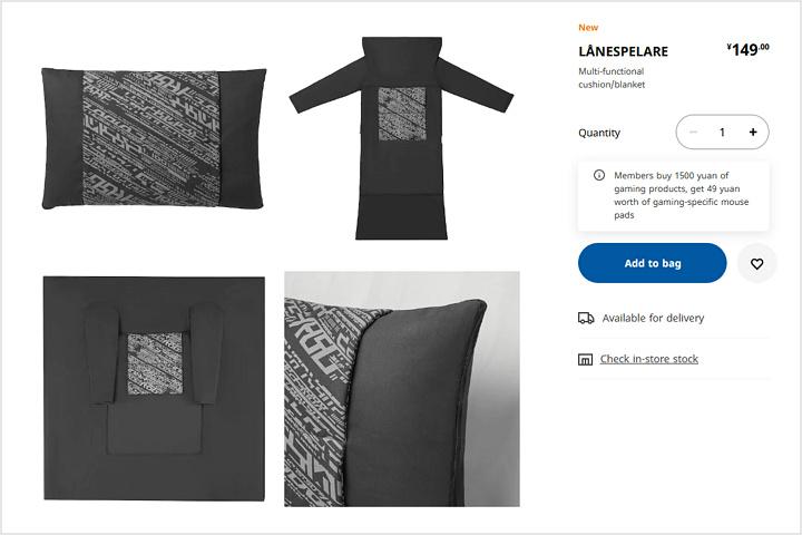 IKEA_ROG_LANESPELARE_09.jpg