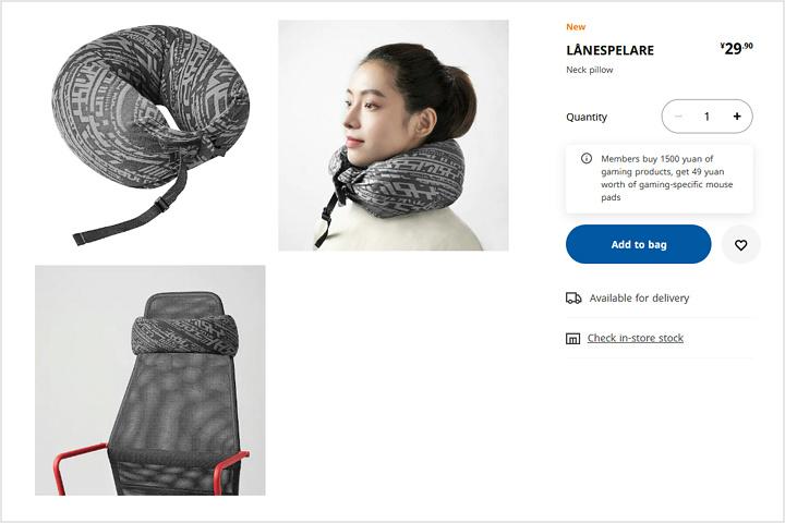 IKEA_ROG_LANESPELARE_10.jpg