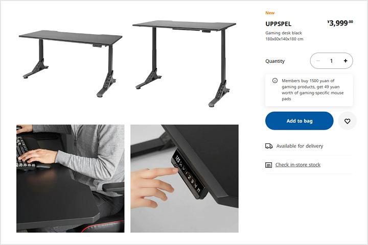IKEA_ROG_UPPSPEL_02.jpg