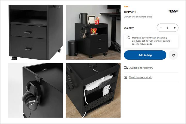 IKEA_ROG_UPPSPEL_03.jpg