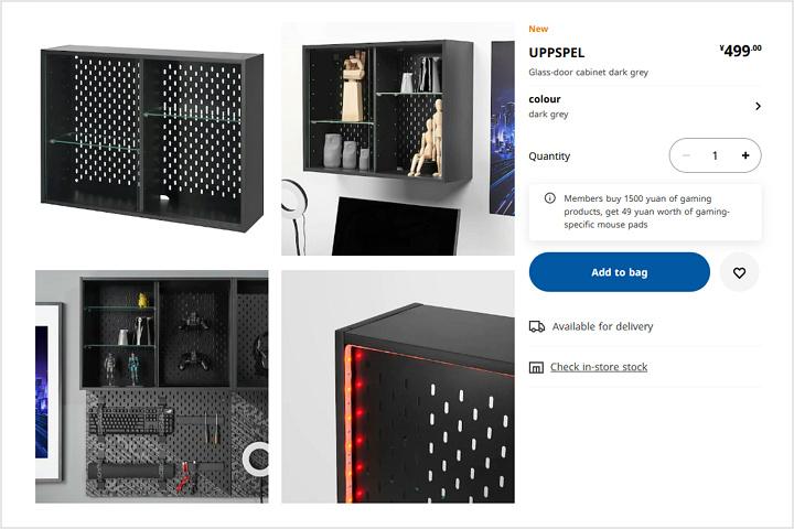 IKEA_ROG_UPPSPEL_05.jpg