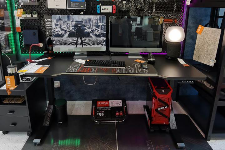 IKEA_UPPSPEL_Desk_01.jpg