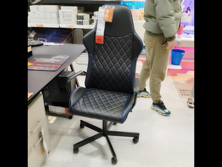 IKEA_UTESPELARE_Gaming_Chair_02.jpg