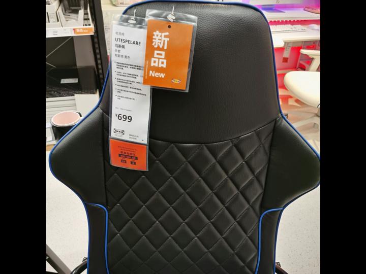IKEA_UTESPELARE_Gaming_Chair_05.jpg