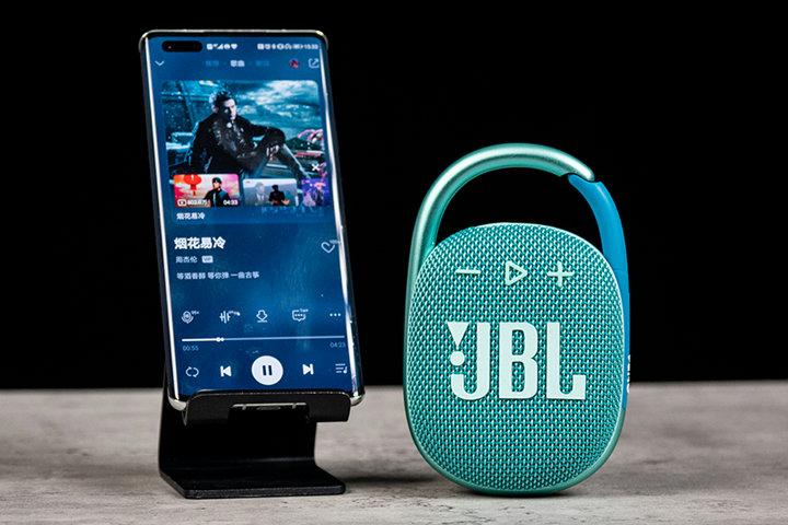 JBL_CLIP4_13.jpg