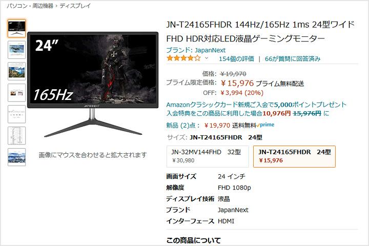 JN-T24165FHDR_Hatsuuri.jpg